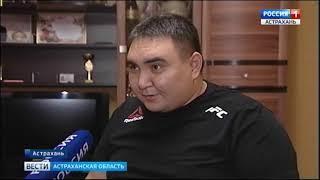 В Астрахани начинает свою работу новая благотворительная программа