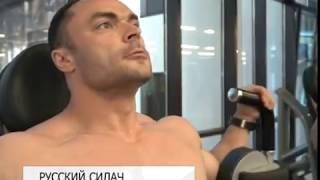 Белгородский бодибилдер Андрей Шипылюк завоевал бронзу турнира «Арнольд Классик»