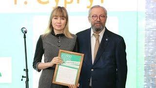 В Сургуте победителям викторины «Города Югры» вручили сертификаты на машины и квартиру