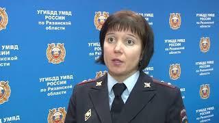 Авария с маршруткой в Рыбновском районе
