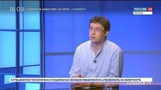 Россия 24. Пенза: каким будет новый сезон в Театре юного зрителя