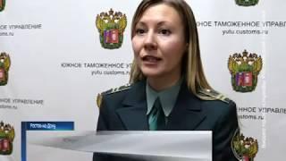16 тысяч сигарет незаконно пытался ввезти в Россию гражданин Украины