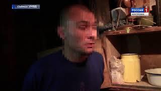 Полицейские обнаружили в Костромской области сразу две плантации конопли