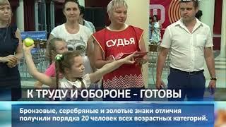 """В """"МТЛ Арене"""" прошел фестиваль ГТО"""