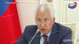 Глава Дагестана Владимир Васильев провел заседание Совета безопасности республики