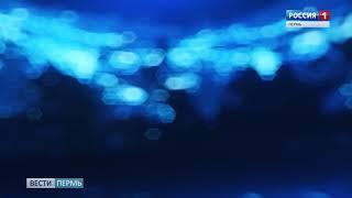 Алые паруса над Камой: пермяки делятся фотографиями заката