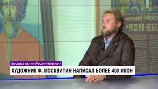 Впервые за 10 лет столичные художники добрались до Ноябрьска, картины привез Ф. Москвитин
