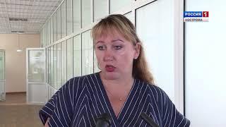 Костромские общественники еще раз утвердили проект благоустройства парка «Берендеевка»