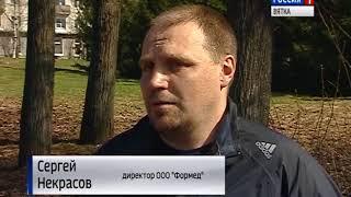 В Кирове началась противоклещевая обработка парков и скверов(ГТРК Вятка)
