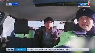 Видео: автоугонщик застрял в снегу, пытаясь скрыться от кузбасских полицейских