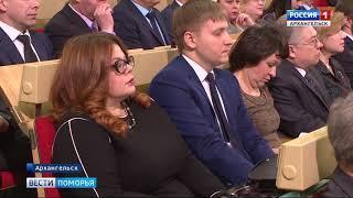 Народные избранники прокомментировали ежегодное Послание губернатора — Игоря Орлова