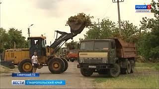 """""""Вести. Ставропольский край"""" 13.07.2018"""
