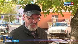 В Пензе без отопления остаются два дома