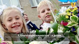 UTV. Новости Севера Республики Башкортостан за 12 сентября (Бирск, Мишкино, Бураево)