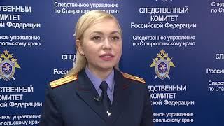 На Ставрополье пресекли деятельность ОПГ по производству минералки