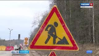 В Карелии началось строительство новых объектов  к 100-летию  республики