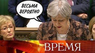 Скандал недели: Москва ждет от Лондона доказательств по делу Скрипаля.