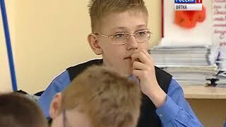Психологические службы в школах города Кирова(ГТРК Вятка)