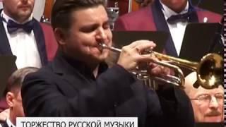 В Белгороде завершился фестиваль «Шереметевские музыкальные ассамблеи»
