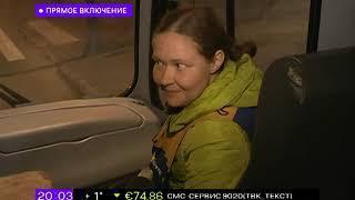 Оплата картами в автобусе (Красноярск)