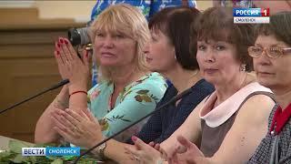 В Смоленске чествовали медицинских работников