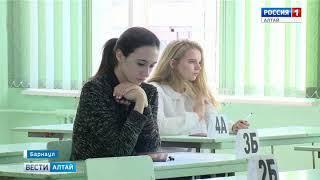 Алтайские школьники значительно лучше сдали ЕГЭ