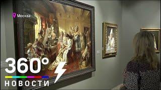 В Центральном Манеже в Москве подготовили масштабную выставку