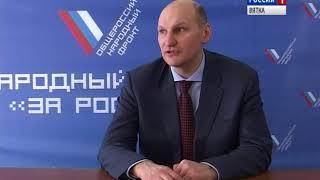 О работе фонда капремонта в Кировской области(ГТРК Вятка)