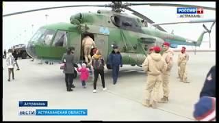 Астраханскому лётному центру исполнилось 60 лет
