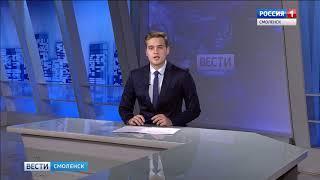 Утро понедельника в Смоленске началось с «пробок»
