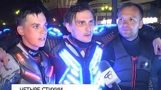 Фестиваль в Белгороде объединил «Четыре стихии»