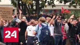 После убийства немца в Германии подрались социалисты и националисты - Россия 24
