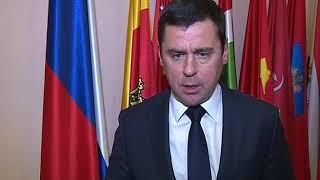 Алексей Гордеев высоко оценил работу Правительства региона по решению проблем обманутых дольщиков