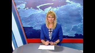 Вести Адыгея - 19.04.2018