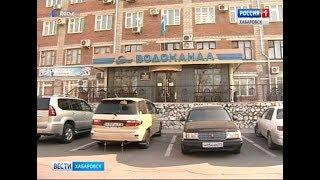 """Дело заместителя директора МУП """"Водоканал"""" передано в суд"""