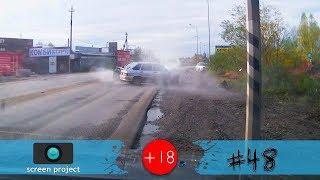 Новая подборка аварий, ДТП, происшествий на дороге, октябрь 2018 #48
