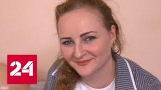 Путин дал гражданство России украинке, пострадавшей в Алеппо - Россия 24