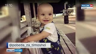 Семья из Барнаула смогла собрать 14 миллионов на лечение сына с помощью соцсетей