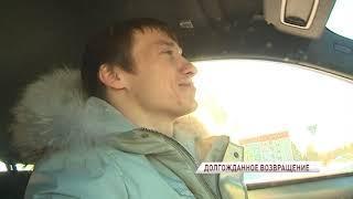 Бронзовый призер Олимпиады ярославец Илья Буров вернулся в родной город