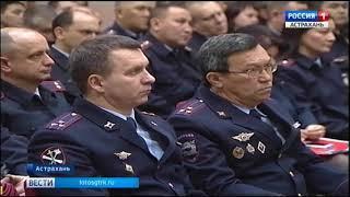 В астраханской полиции кадровые изменения