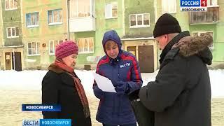 Жители Новосибирска не могут сменить управляющую компанию