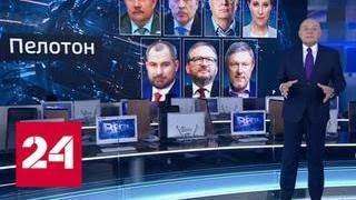Лидеры электорального рейтинга: Путин, Грудинин, Жириновский - Россия 24