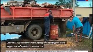 Ущерб от паводка в Мазановском районе оценили в 61 млн рублей