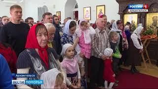 Первая литургия за 100 лет прошла в Иоанно-Богословском храме Архангельска