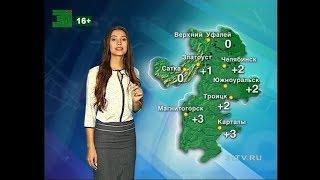 Прогноз погоды на 28,29,30 марта