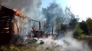 Пожар на Азина