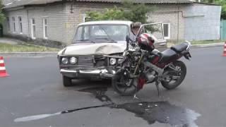 В результате ДТП пострадал мотоциклист