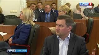 Комитет думы обсудил отчет администрации Смоленской области
