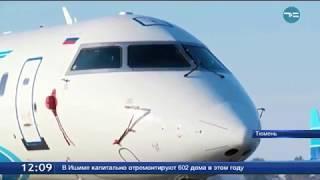 УФАС проконтролирует цены авиабилетов у «Аэрофлота».