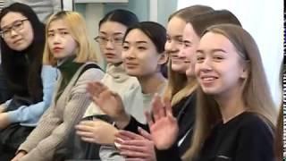 В Ярославле пройдет конференция по подготовке учителей китайского языка